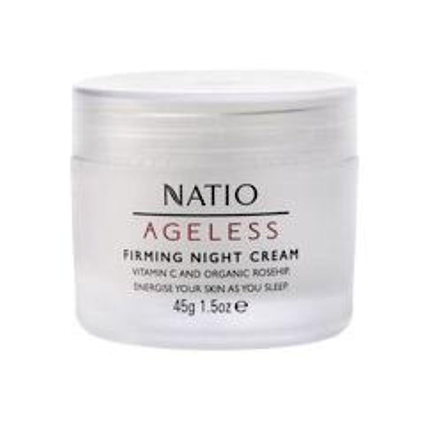 最小化する宅配便潮【NATIO Ageless Firming Night Cream】 ナティオ ナイトクリーム [海外直送品]