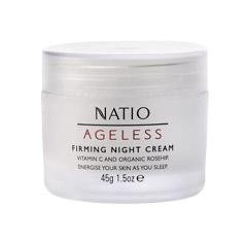 インゲン修羅場チップ【NATIO Ageless Firming Night Cream】 ナティオ ナイトクリーム [海外直送品]