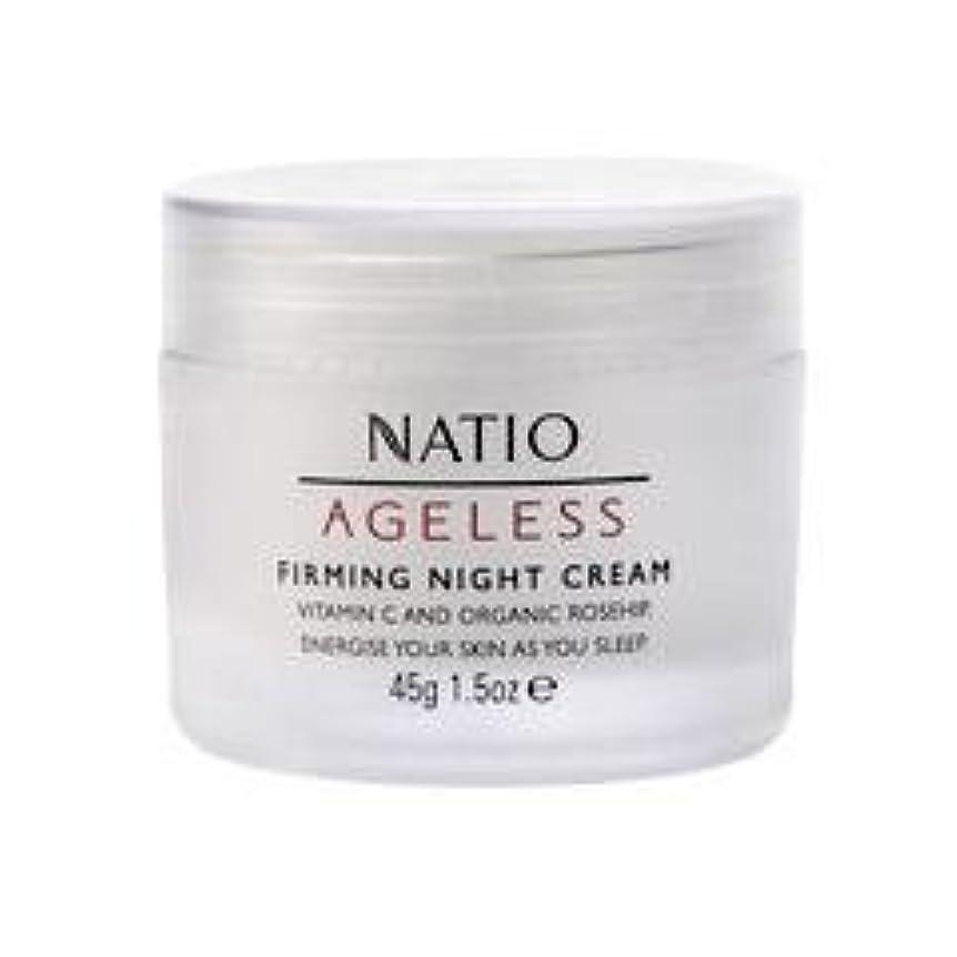 してはいけません番目望む【NATIO Ageless Firming Night Cream】 ナティオ ナイトクリーム [海外直送品]