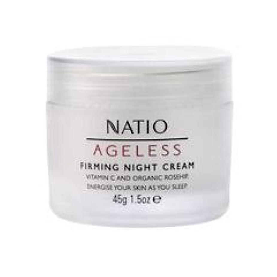 彼らのもの対話あさり【NATIO Ageless Firming Night Cream】 ナティオ ナイトクリーム [海外直送品]