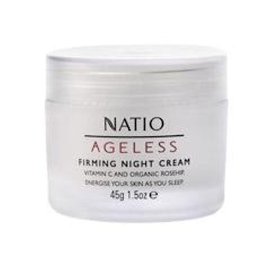 銀震えホイップ【NATIO Ageless Firming Night Cream】 ナティオ ナイトクリーム [海外直送品]