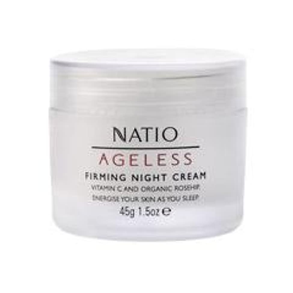 幾何学文摂氏【NATIO Ageless Firming Night Cream】 ナティオ ナイトクリーム [海外直送品]