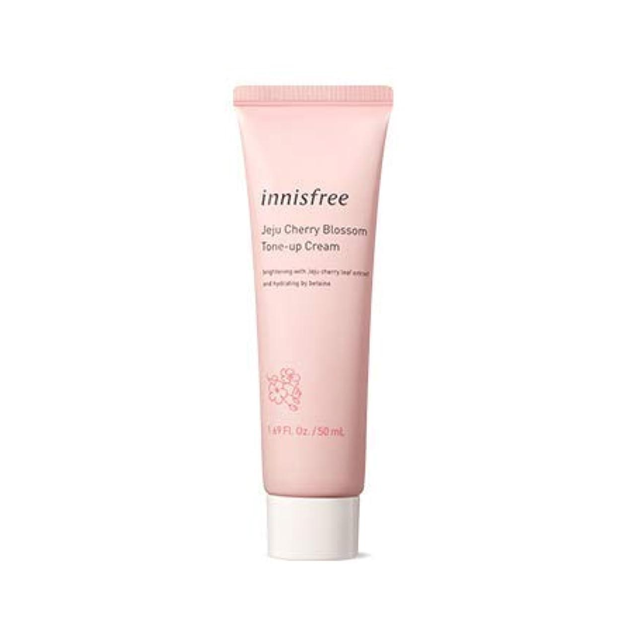 物思いにふける黙認するコストイニスフリー 済州 チェリー ブラッサム トーンアップ クリーム 【チューブ】 50ml / Innisfree Jeju Cherry Blossom Tone Up Cream [Tube] 50ml [並行輸入品]