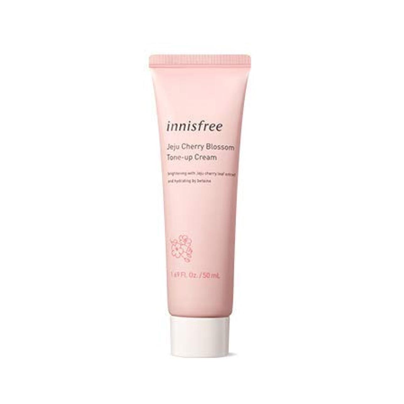 貫通不正確複製するイニスフリー 済州 チェリー ブラッサム トーンアップ クリーム 【チューブ】 50ml / Innisfree Jeju Cherry Blossom Tone Up Cream [Tube] 50ml [並行輸入品]