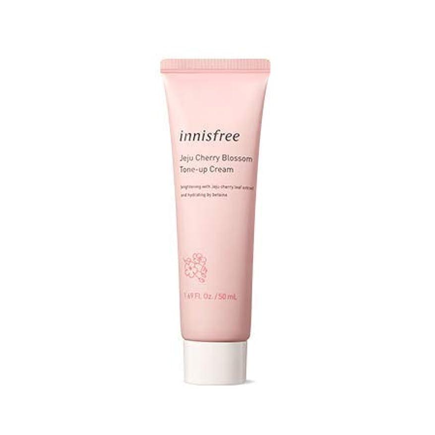 キルト不一致店主イニスフリー 済州 チェリー ブラッサム トーンアップ クリーム 【チューブ】 50ml / Innisfree Jeju Cherry Blossom Tone Up Cream [Tube] 50ml [並行輸入品]