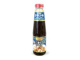 李錦記 貝柱入りオイスターソース / 255g TOMIZ(富澤商店) 中華とアジア食材 調味料(李錦記)