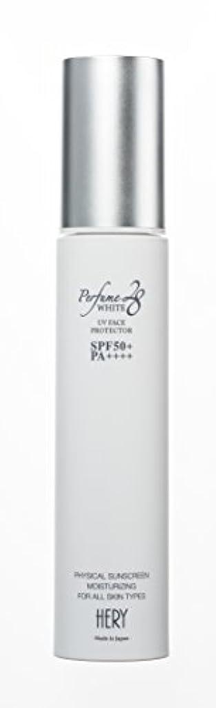 眼勤勉な法令HERY パフュームホワイト28 UV SPF50+PA++++ フェイスプロテクター 日焼け止め 化粧下地