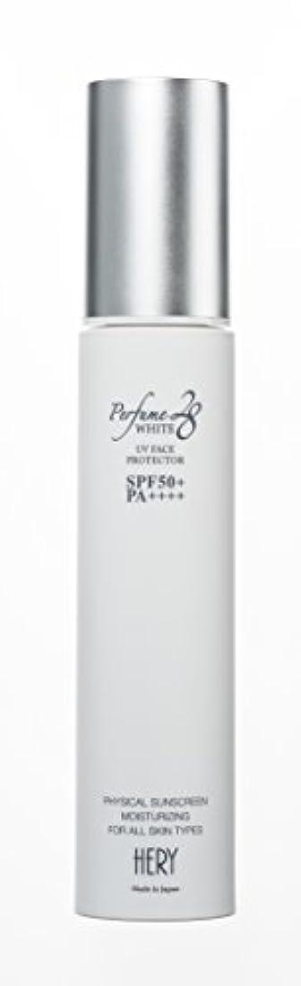 平衡シンポジウムうるさいHERY パフュームホワイト28 UV SPF50+PA++++ フェイスプロテクター 日焼け止め 化粧下地