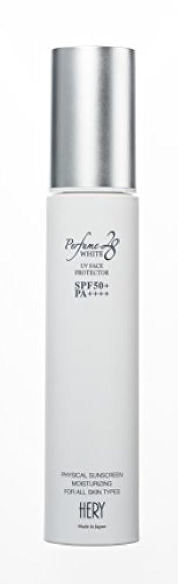 特殊中庭アルミニウムHERY パフュームホワイト28 UV SPF50+PA++++ フェイスプロテクター 日焼け止め 化粧下地