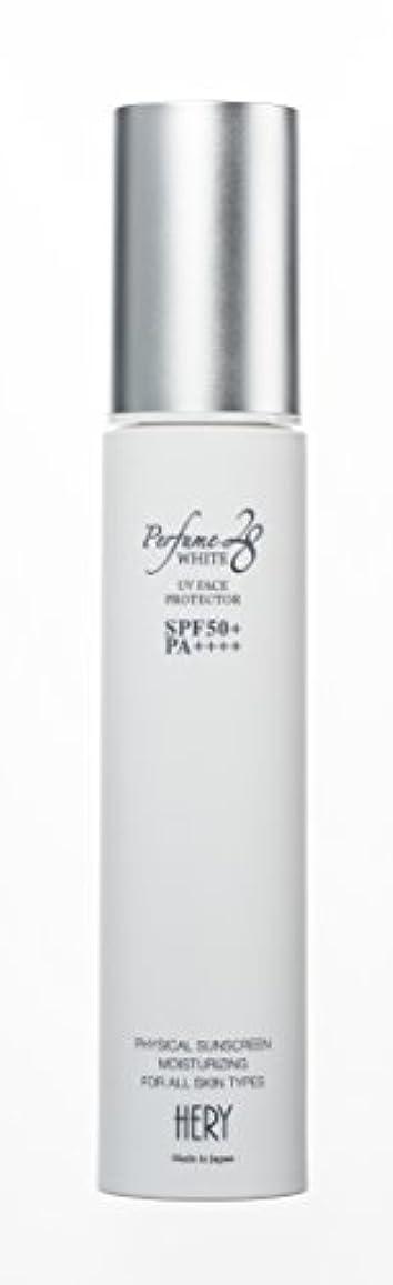 ブリーフケースメディア結晶HERY パフュームホワイト28 UV SPF50+PA++++ フェイスプロテクター 日焼け止め 化粧下地