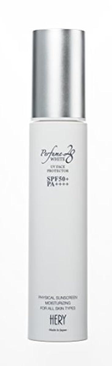 ボルトマトリックス変化するHERY パフュームホワイト28 UV SPF50+PA++++ フェイスプロテクター 日焼け止め 化粧下地