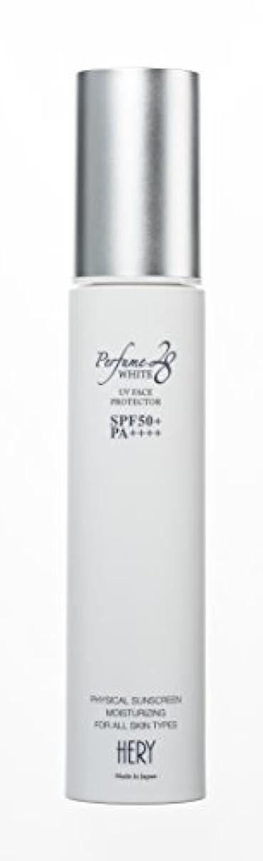 側面知らせるスキーHERY パフュームホワイト28 UV SPF50+PA++++ フェイスプロテクター 日焼け止め 化粧下地