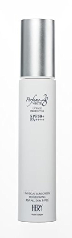 バーベキュースパイラルエジプトHERY パフュームホワイト28 UV SPF50+PA++++ フェイスプロテクター 日焼け止め 化粧下地