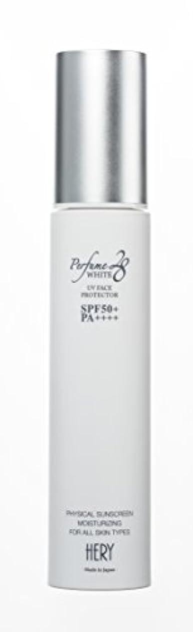 安定しました和解する悩みHERY パフュームホワイト28 UV SPF50+PA++++ フェイスプロテクター 日焼け止め 化粧下地