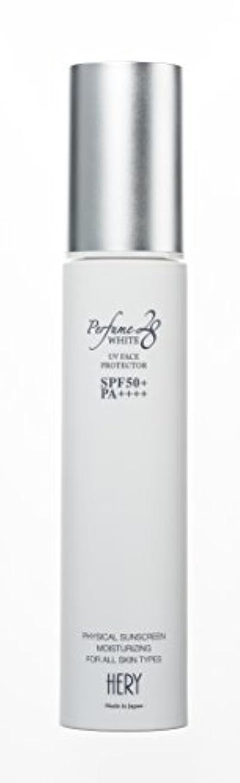 オーバーランくま特許HERY パフュームホワイト28 UV SPF50+PA++++ フェイスプロテクター 日焼け止め 化粧下地