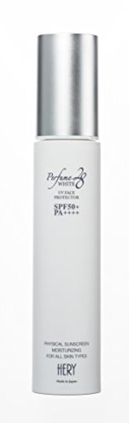 水を飲むフライカイトアメリカHERY パフュームホワイト28 UV SPF50+PA++++ フェイスプロテクター 日焼け止め 化粧下地