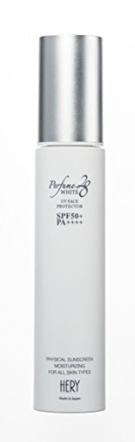 夫ずらす読みやすさHERY パフュームホワイト28 UV SPF50+PA++++ フェイスプロテクター 日焼け止め 化粧下地