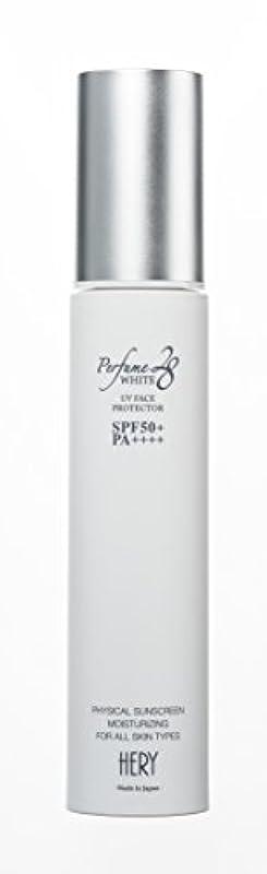 馬鹿げた優雅な追放するHERY パフュームホワイト28 UV SPF50+PA++++ フェイスプロテクター 日焼け止め 化粧下地