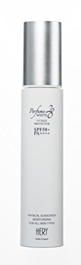 プレミアム戻る転送HERY パフュームホワイト28 UV SPF50+PA++++ フェイスプロテクター 日焼け止め 化粧下地