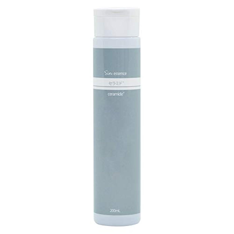 汚れる対バングセラミド配合美容液 200mL