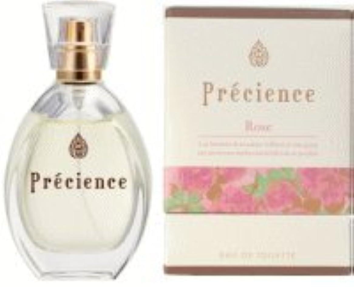 迫害する日常的にペイント生活の木 天然の芳香成分で調香された香水。 オードトワレ ローズ 50ml