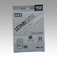マックス レタリテープ LM-L509BW