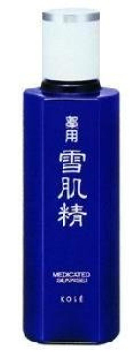 浸透する静的市の中心部コーセー 雪肌精 化粧水 200ml[並行輸入品] [海外直送品]