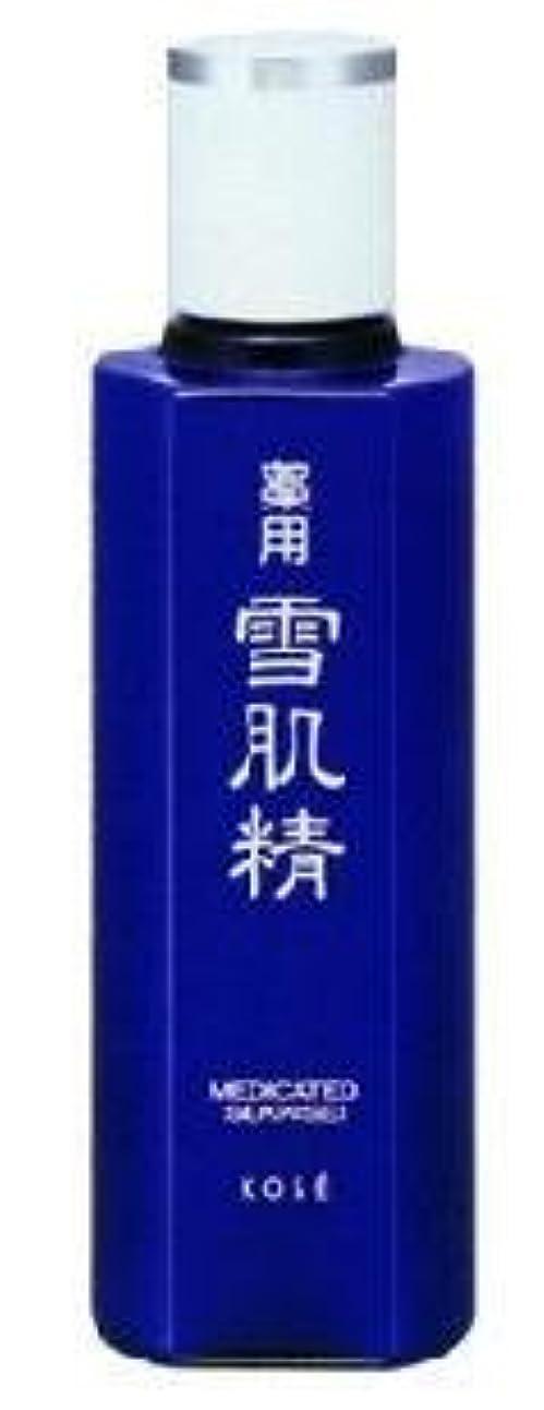 繁栄する鳩発揮するコーセー 雪肌精 化粧水 200ml[並行輸入品] [海外直送品]