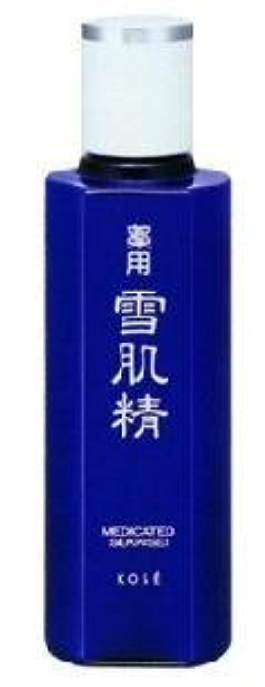評論家地上で高めるコーセー 雪肌精 化粧水 200ml[並行輸入品] [海外直送品]