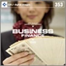 DAJ 353 ビジネスファイナンス BUSINESS FINANCE