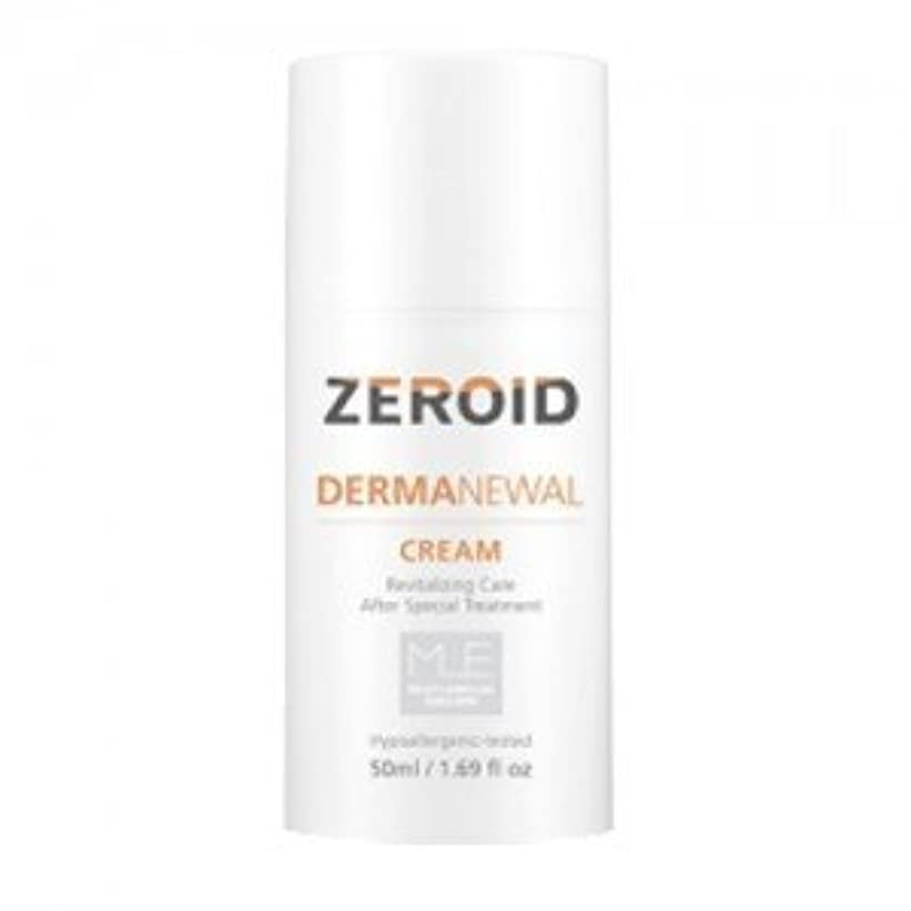 他に生きている酸化物ゼロイド ダーマーニューアル クリーム(美/白機能性クリーム) 50ml.
