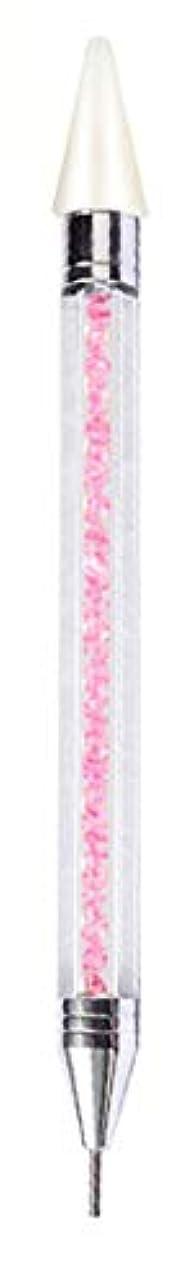 焦げハイキングに行く約設定ピックアップペン ラインストーン ドットペン ネイルアートパーツマジックペン デコ電 ネイルデコ用 ネイルサロン【ダブルヘッド】【全4色】 (ピンク)