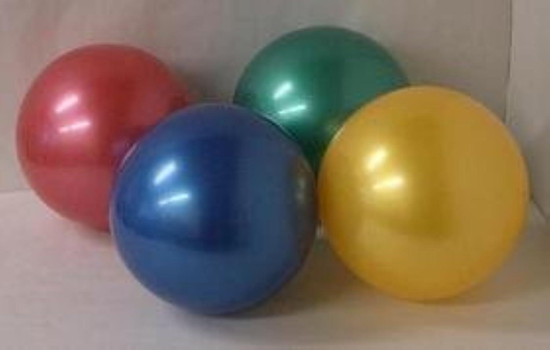 保育学校用品 キューティー ボール 10インチ25cm  3個セット  (赤青黄) * ST検査合格品。