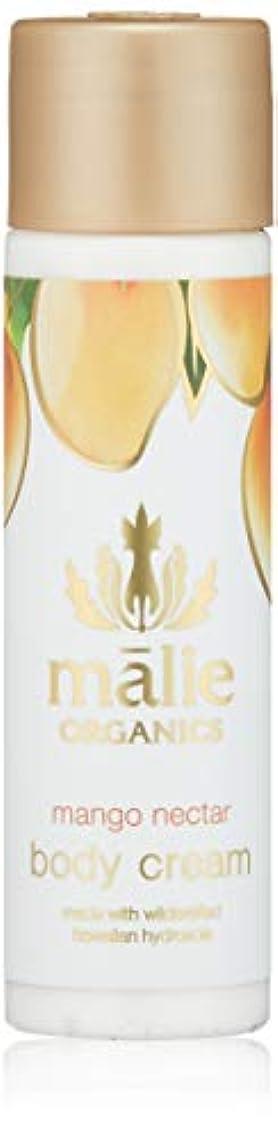 ステープル抵抗力があるバイナリMalie Organics(マリエオーガニクス) ボディクリーム トラベル マンゴーネクター 74ml
