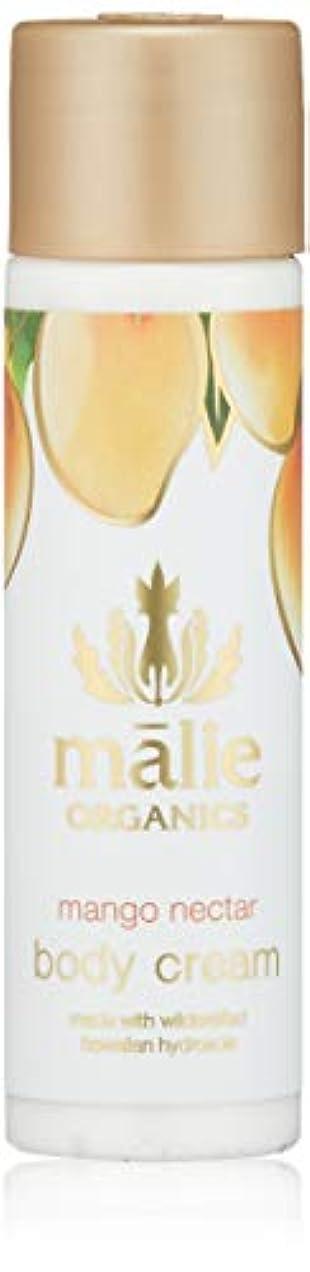 流親指Malie Organics(マリエオーガニクス) ボディクリーム トラベル マンゴーネクター 74ml