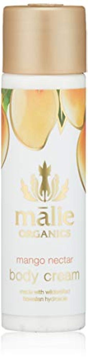 犠牲摂動陽気なMalie Organics(マリエオーガニクス) ボディクリーム トラベル マンゴーネクター 74ml