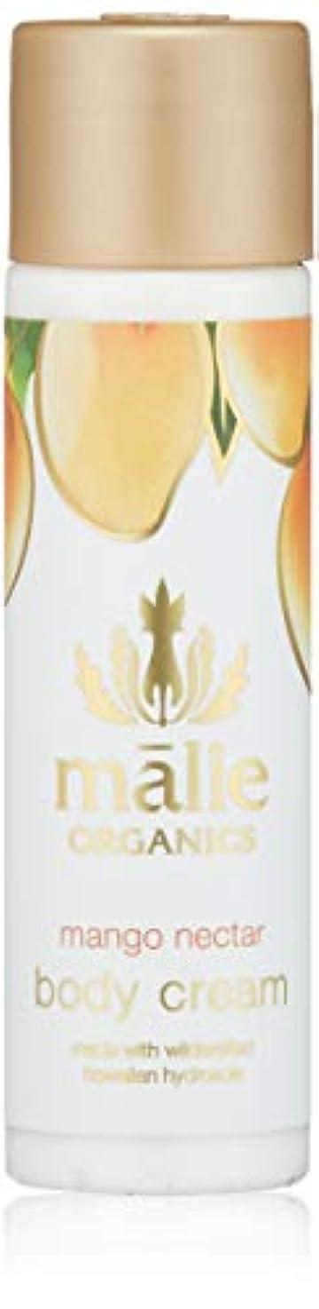 望む匿名座るMalie Organics(マリエオーガニクス) ボディクリーム トラベル マンゴーネクター 74ml