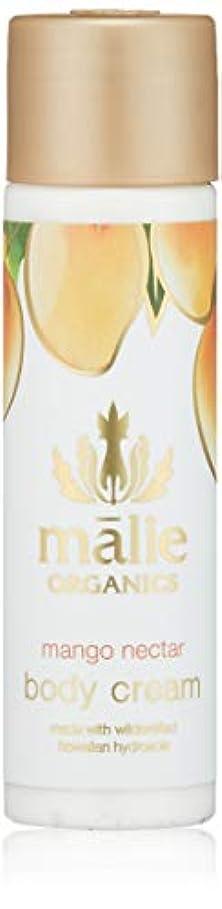 発行するのホスト稚魚Malie Organics(マリエオーガニクス) ボディクリーム トラベル マンゴーネクター 74ml