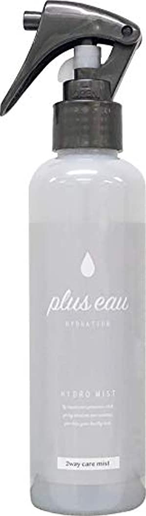 とは異なりよく話されるに沿ってplus eau (プリュスオー) ハイドロミスト HYDRO MIST 髪のブースター導入液