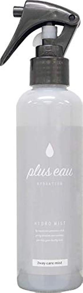 封筒姿を消す説明plus eau (プリュスオー) ハイドロミスト HYDRO MIST 髪のブースター導入液