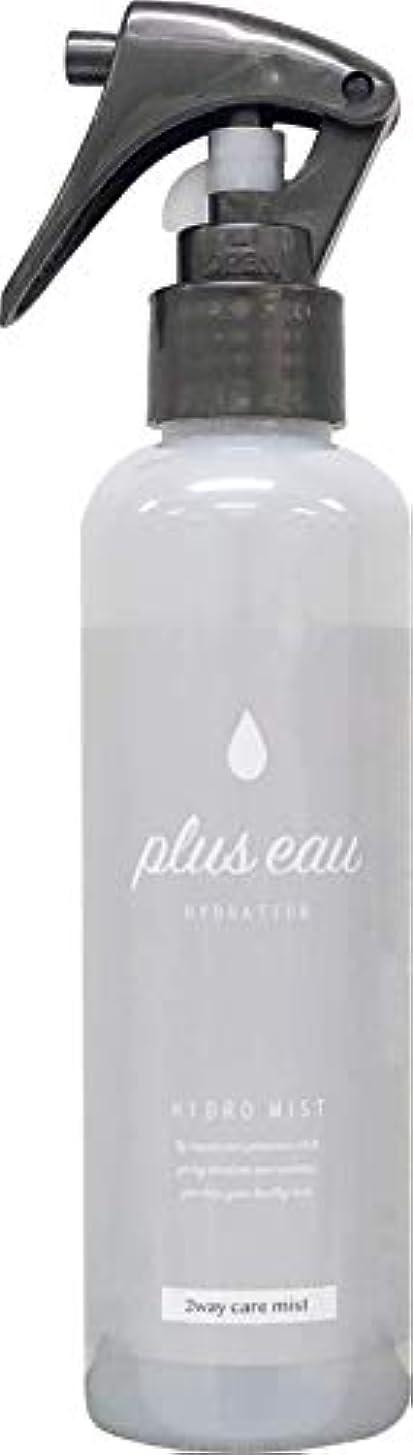 ほうき戦略けがをするplus eau (プリュスオー) ハイドロミスト HYDRO MIST 髪のブースター導入液