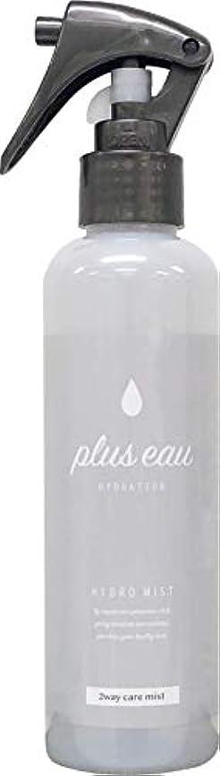 カート商品情緒的plus eau (プリュスオー) ハイドロミスト HYDRO MIST 髪のブースター導入液
