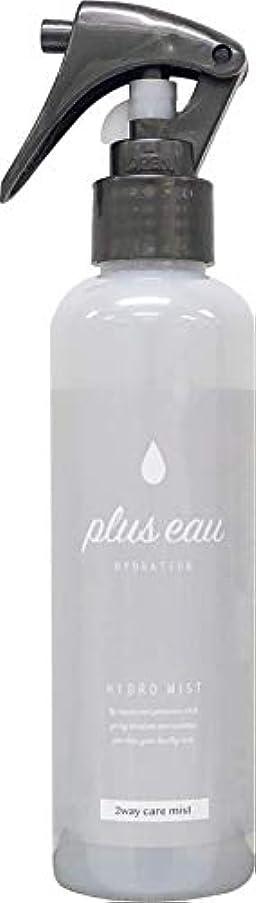 自体高揚したそのplus eau (プリュスオー) ハイドロミスト HYDRO MIST 髪のブースター導入液
