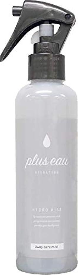 どこにも不潔スイッチplus eau (プリュスオー) ハイドロミスト HYDRO MIST 髪のブースター導入液