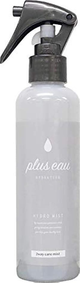 悪の台無しに決してplus eau (プリュスオー) ハイドロミスト HYDRO MIST 髪のブースター導入液