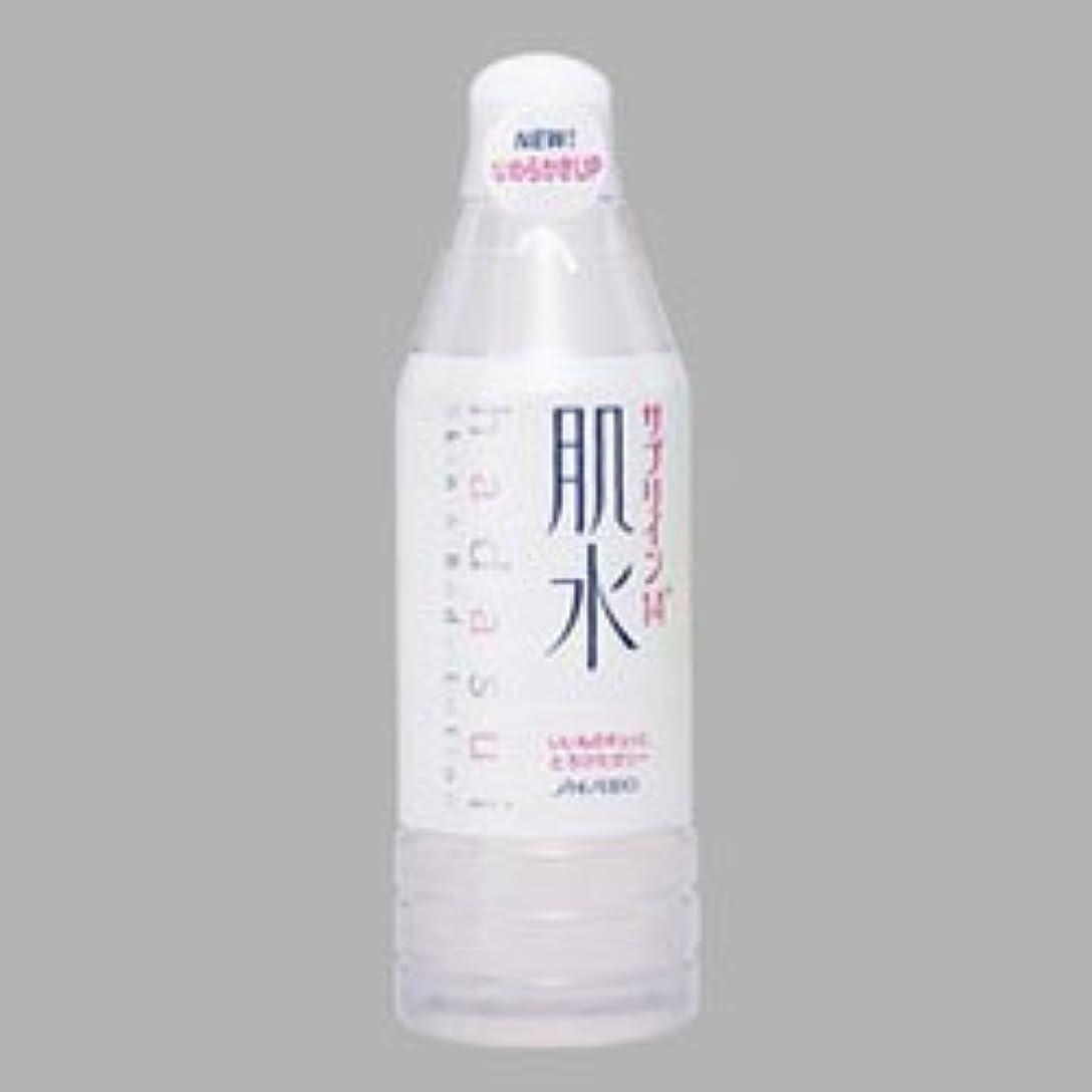 欠かせないボンド平衡【エフティ資生堂】肌水サプリイン14+ (ボトル) 400ml☆☆ ×10個セット
