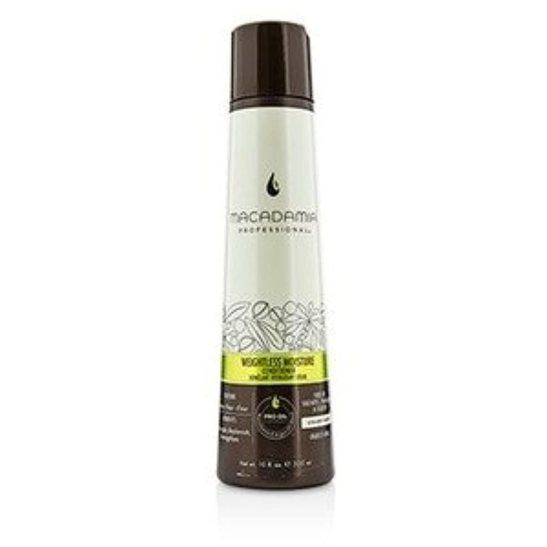 子犬泥プリーツマカダミア ナチュラルオイル(Macadamia NATURAL OIL) プロフェッショナル ウェイトレス モイスチャー コンディショナー 300ml/10oz [並行輸入品]