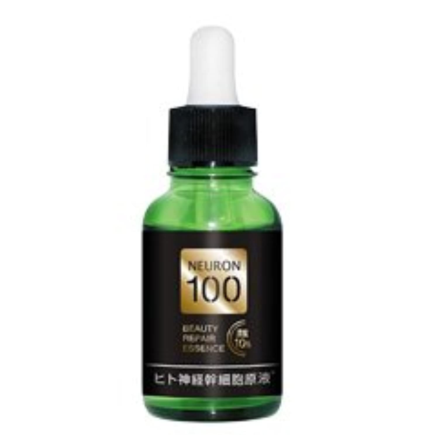 摂氏度無限大遠征【濃度10%】 ニューロン100 NEURON100 ヒト由来神経幹細胞培養液 サロン仕様品 ギフトにも最適 美容液 30ml