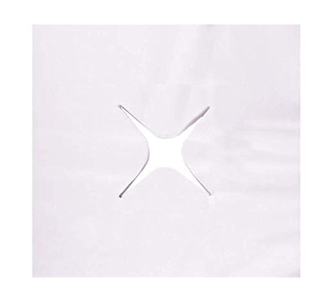 YONIK フェイスペーパー フェイスシート フェイスカバー フェイス枕シート 顔枕カバー 十字カット 不織布 200枚 使い捨て 業務用 (厚手40x40cm)
