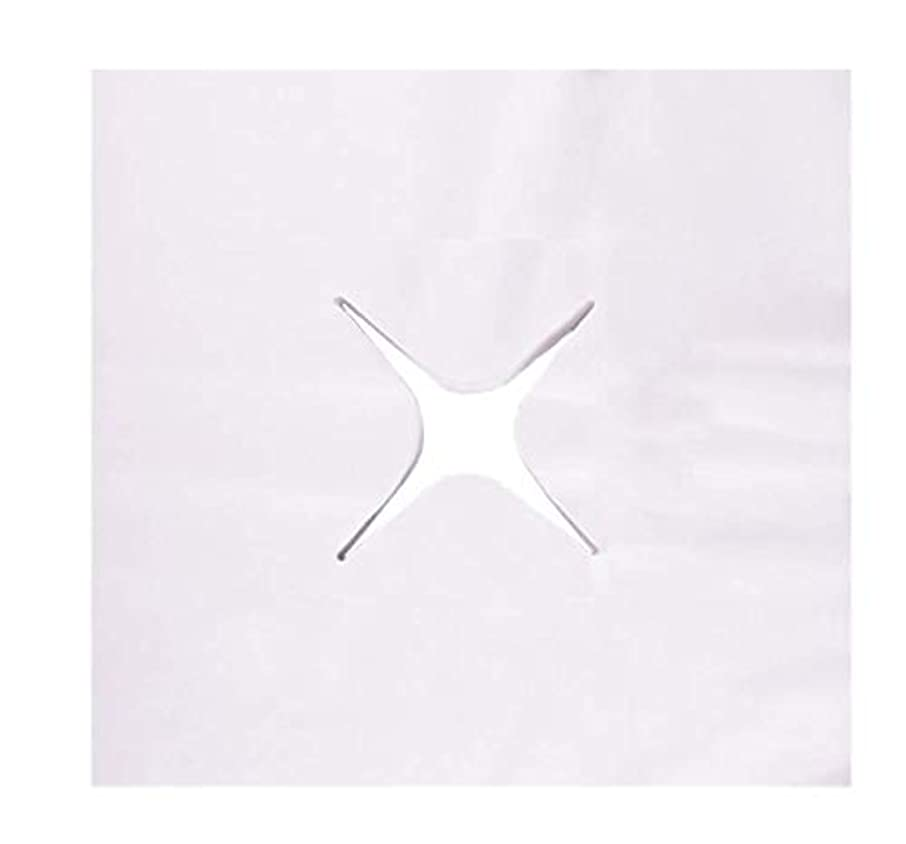 YONIK フェイスペーパー フェイスシート フェイスカバー フェイス枕シート 顔枕カバー 十字カット 不織布 200枚 使い捨て 業務用 (薄手40x40cm)